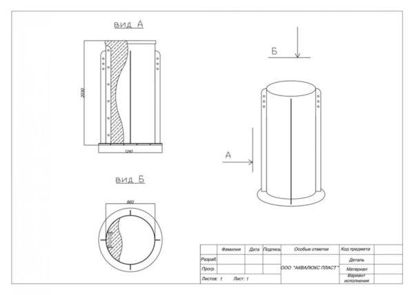 aqualux-plast-5-shema-auto_width_1000
